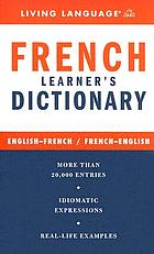 French : [for beginners or those who want a thorough review].