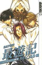 Saiyuki reload. [Vol. 4]