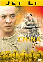 Once upon a time in China II = Wong fei-hung II