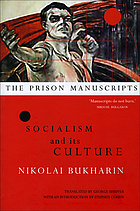 The prison manuscripts : socialism and its culture