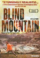 Blind mountain = Mang shan
