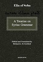 A treatise on Syriac grammar