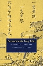 Developmental fairy tales : evolutionary thinking and modern Chinese culture