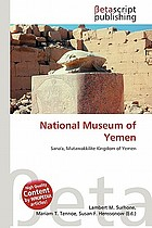 National museum of yemen.