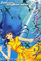 Blue inferior. [Vol.] 1
