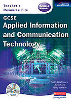 GCSE applied information and communication technology. Teacher's resource file