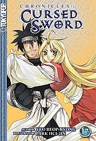 Chronicles of the cursed sword. Volume 17