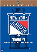 New York Rangers 1994 Stanley Cup championship