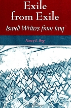 Exile from exile : Israeli writers from Iraq