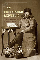 An unfinished republic : leading by word and deed in modern China