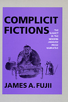 Complicit fictions : the subject in the modern Japanese prose narrative