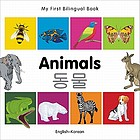 Animals = Tongmul : English-Korean