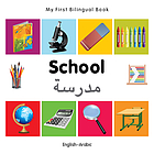 School = Madrasah : English--Arabic
