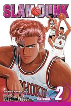 Slam dunk. Vol. 2, New power generation