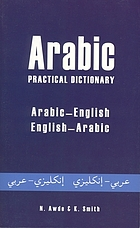 Arabic practical dictionary