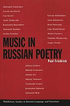 Music in Russian poetry