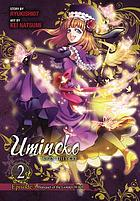 Umineko, when they cry. [6], Episode 3, Banquet of the Golden Witch. 2