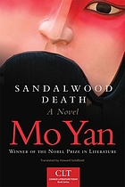 Sandalwood death = (Tanxiang xing) : a novel
