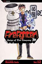 Firefighter! : Daigo of Fire Company M. Vol. 12