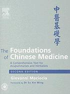 The foundations of Chinese medicine : a comprehensive text for acupuncturists and herbalists