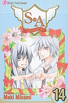 S·A : Special A. Volume 14