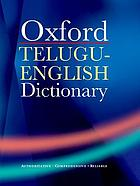 A Telugu-English dictionary