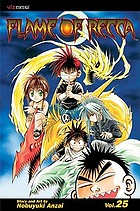 Flame of Recca. Vol. 25