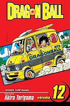 Dragon Ball. Vol. 12