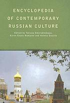 Encyclopedia of contemporary Russian culture