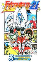 Eyeshield 21. Vol. 29, Second quarterback