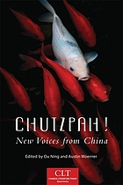 Chutzpah! : New voices from China