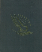 Harvard Design School guide to shopping