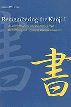 Remembering the kanji. Vol. 1, A complete course on how not to forget the meaning and writing of Japanese characters