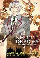 The infernal devices. 2, Clockwork prince