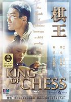 Qi wang = King of chess