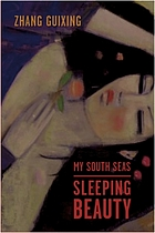 My South Seas sleeping beauty : a tale of memory and longing