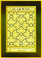 al-Qur'ān : a contemporary translation