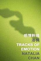 Tracks of emotion