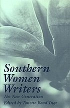 Southern women writers : the new generation