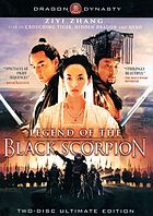 Ye yan = Legend of the Black Scorpion
