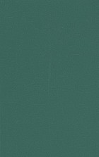 Theory and evidence in semantics