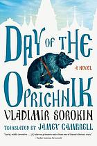 Day of the oprichnik