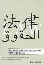 The boundaries of meaning and the formation of law : legal concepts and reasoning in the English, Arabic, and Chinese traditions