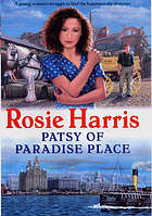 Patsy of Paradise Place
