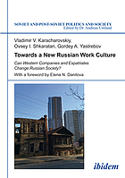 Towards a new Russian work culture : can western companies and expatriates change Russian society?