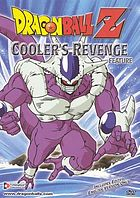 Dragon Ball Z. / Cooler's revenge feature