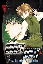 Ghost hunt, vol. 3
