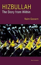 Hizbullah : the story from within