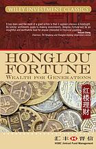 Honglou fortune : wealth for generations