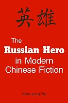 The Russian hero in modern Chinese fiction